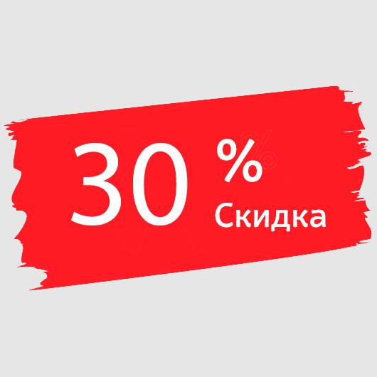 Акция 30% на кюретаж под